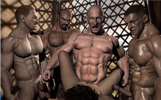 Gay Sex Game Screenshot